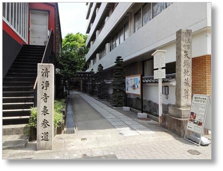 【C-AC204】小林城跡